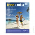 cover-freetime-33