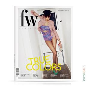 cover-fw-magazine-76