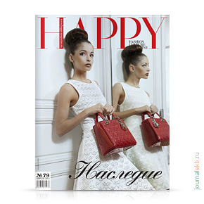 cover-happy-79