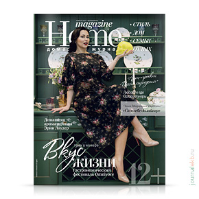 cover-home-magazine-07