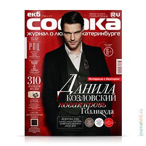 cover-sobaka-38