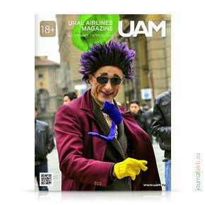 cover-uam-71