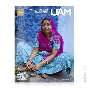 UAM №72, май-июнь 2013