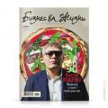 cover-biznes-i-zhizn-78