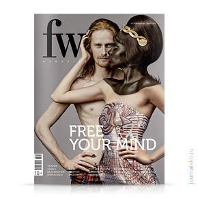 FW Magazine №78, май 2013