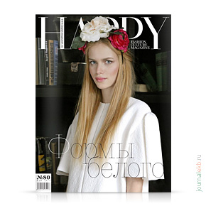 Happy №80, май 2013