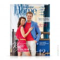 cover-home-magazine-08