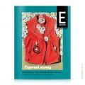 cover-emagazine-11