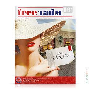 Free Time №34, июнь-июль 2013