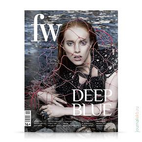 FW Magazine №79, июнь 2013