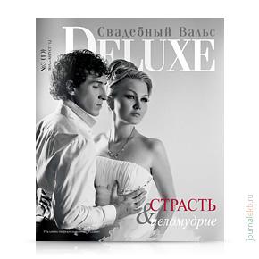 Deluxe №10, июль-август 2012