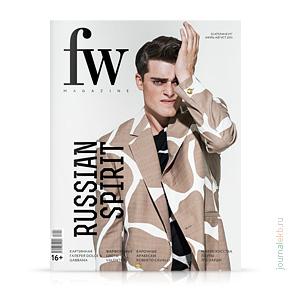 FW Magazine №80, июль-август 2013