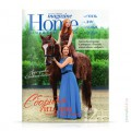 cover-home-magazine-10