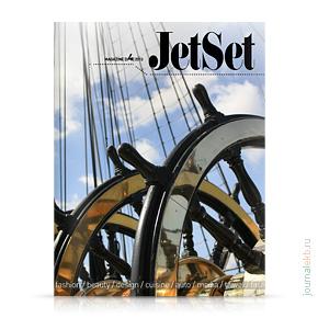 Jet Set №4, август 2013