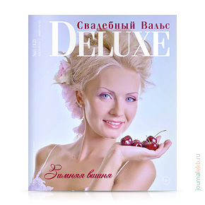 Deluxe №12, декабрь-февраль 2013