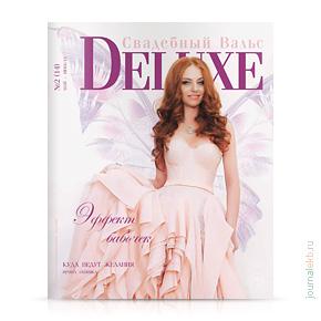 Deluxe №14, май-июнь 2013