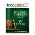 cover-freetime-37