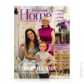 cover-home-magazine-11