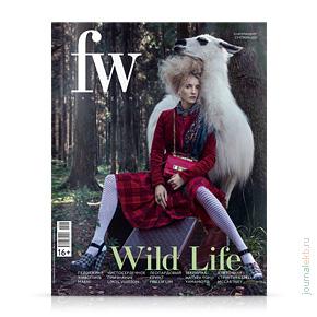 FW Magazine №81, сентябрь 2013