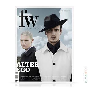 FW Magazine №82, октябрь 2013
