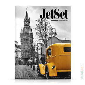 Jet Set №1, ноябрь 2012