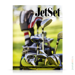 Jet Set №5, октябрь 2013