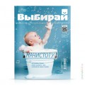 cover-vybiray-259