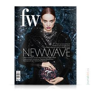 FW Magazine №83, ноябрь 2013