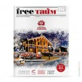 cover-freetime-39