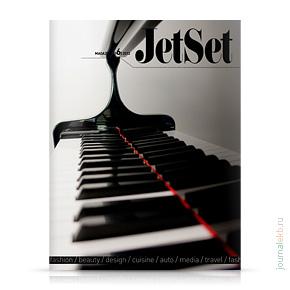 Jet Set №6, декабрь 2013