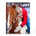 cover-uam-76