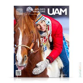 UAM №76, январь-февраль 2014