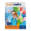 cover-freetime-41
