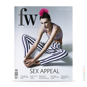 FW Magazine №85, февраль 2014