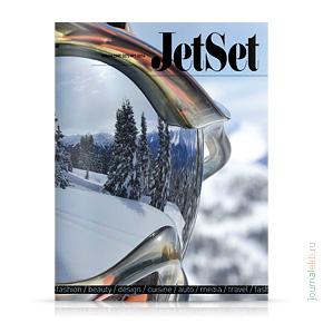 Jet Set №7, февраль 2014