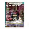 cover-sdo-2014-01