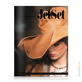 Jet Set №8, апрель 2014