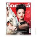 cover-sobaka-49