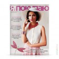 cover-yapok-2014-04