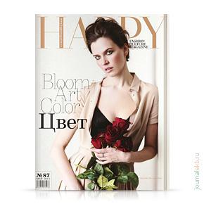 Happy №87, май 2014