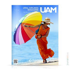 UAM №79, июль-август 2014