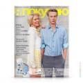 cover-yapok-2014-07