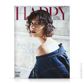 Happy №89, сентябрь 2014