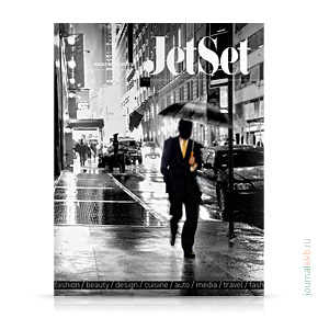 Jet Set №10, август 2014
