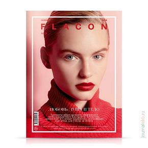 Flacon №3, осень 2014
