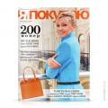 cover-yapok-200