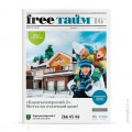 cover-freetime-48