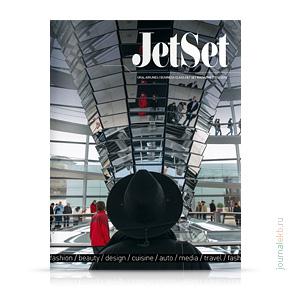 Jet Set №11, октябрь 2014