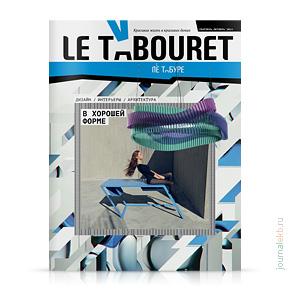 Le Tabouret, сентябрь-октябрь 2014