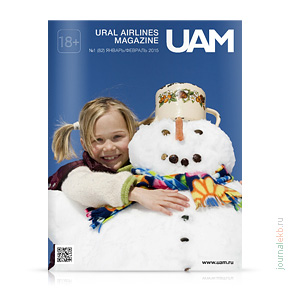 UAM №82, январь-февраль 2015